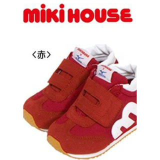 ミキハウス(mikihouse)のミキハウス×ミズノ コラボシューズ15cm 赤 未使用(スニーカー)