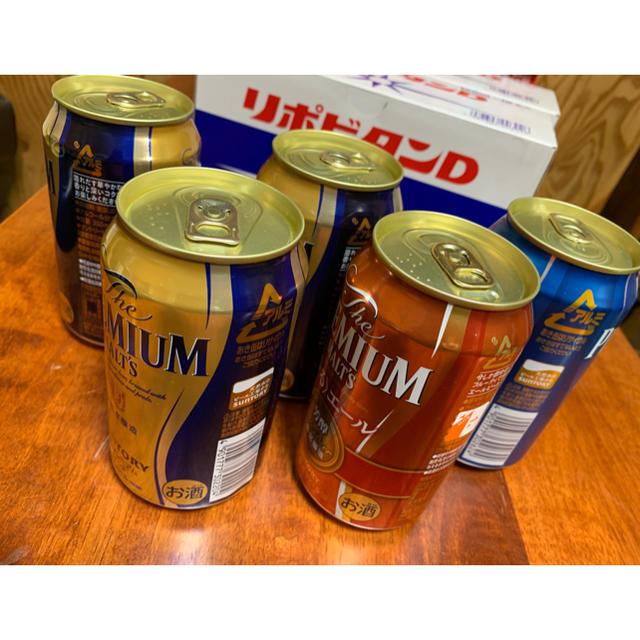 リポビタンD ビール 化粧品 食品/飲料/酒の飲料(その他)の商品写真
