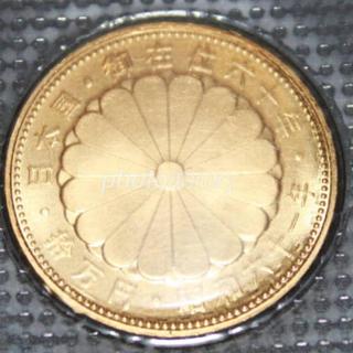 記念硬貨(貨幣)