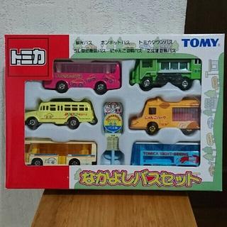 トミー(TOMMY)の【絶版トミカ】なかよしバスセット(ミニカー)