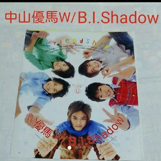 中山優馬w/B.I.Shadow - 《426》中山優馬W/B.I.Shadow POTATO 2009年11月