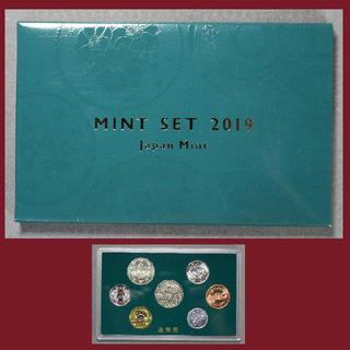 平成31年 ミントセット 貨幣セット 造幣局 新品 e1133(貨幣)
