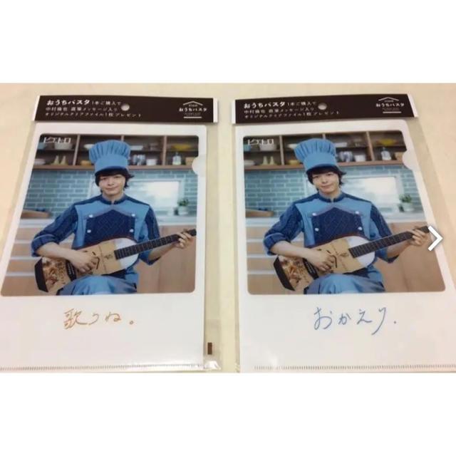 ピエトロ 中村倫也クリアファイル2枚セット エンタメ/ホビーのアニメグッズ(クリアファイル)の商品写真