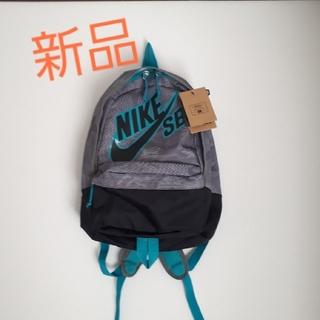 ナイキ(NIKE)の新品 NIKE  SB リュック(バッグパック/リュック)