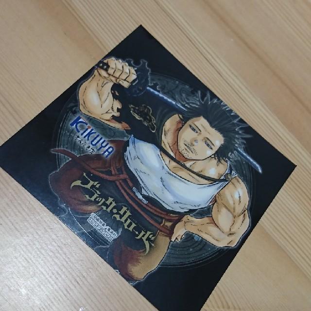 集英社(シュウエイシャ)のブラッククローバー 漫画 JUMP ジャンプ おまけシール エンタメ/ホビーの漫画(少年漫画)の商品写真