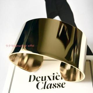 DEUXIEME CLASSE - 限定値下 新品 ドゥーズィエムクラス ゴールドバングル 3cm Deuxieme