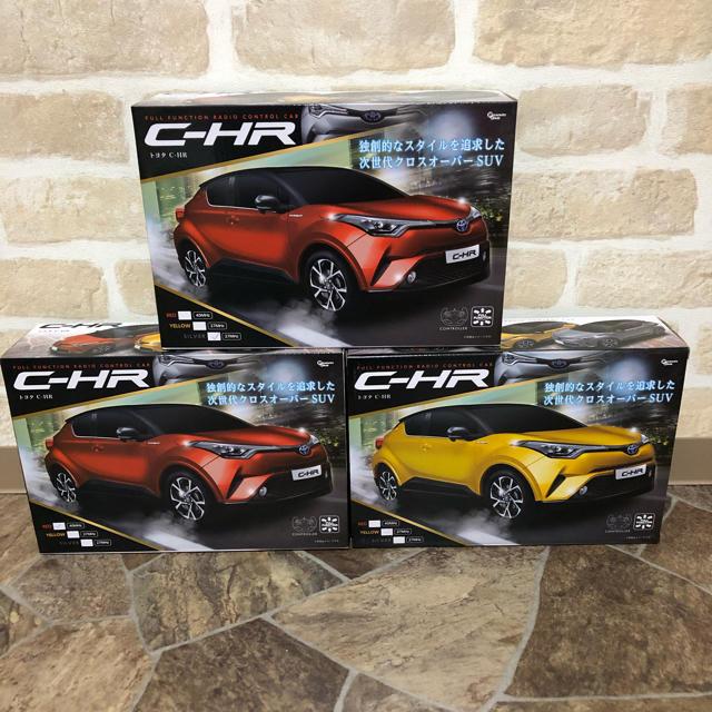 C-HR ラジコン 全3色セット エンタメ/ホビーのおもちゃ/ぬいぐるみ(ホビーラジコン)の商品写真
