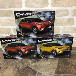 C-HR ラジコン 全3色セット(ホビーラジコン)
