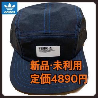 アディダス(adidas)のadidas originals キャップ 帽子(キャップ)