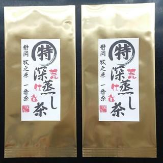 丸特 「深蒸し茶」2袋