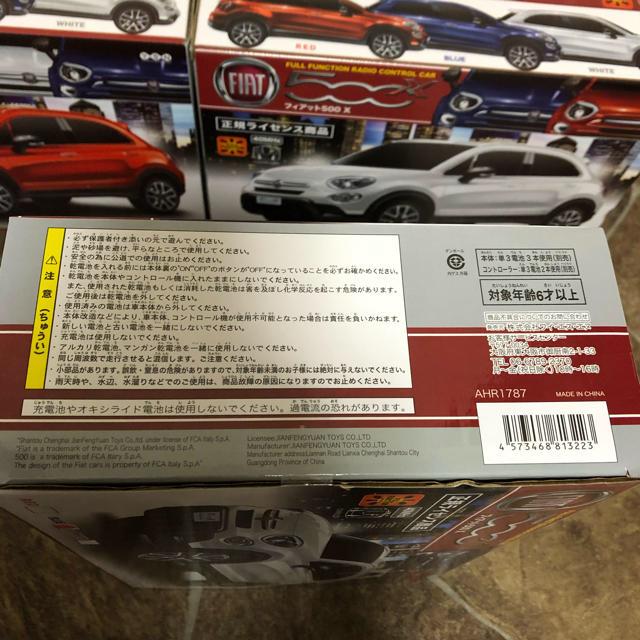 フィアット ラジコン 2色セット エンタメ/ホビーのおもちゃ/ぬいぐるみ(ホビーラジコン)の商品写真