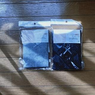 産褥ショーツ ブラックドット グレードット 2枚セット(マタニティ下着)