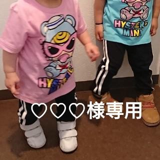 ヒステリックミニ(HYSTERIC MINI)のヒスミニ♡テディ ニーハイ(靴下/タイツ)