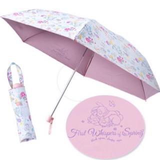 ディズニー(Disney)のディズニー・イースター 2019 ミスバニー・とんすけ 晴雨兼用傘 日傘 (傘)