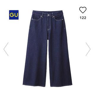 GU - GU ジーユー  デニム ワイド パンツ ジーンズ デニム ズボン