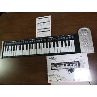 うきうきロールピアノ キーボード(折畳電子ピアノ)(電子ピアノ)