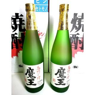 魔王 720ml  2本(焼酎)