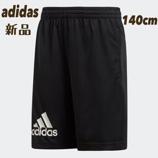 adidas - 新品 adidas Boys TRN CLIMALITE ハーフパンツ