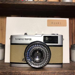 オリンパス(OLYMPUS)のOLYMPUS TRIP  35【KHAKI】(フィルムカメラ)