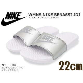 ナイキ(NIKE)の新品 ウィメンズ ベナッシ JDI WMNS BENASSI JDI (サンダル)