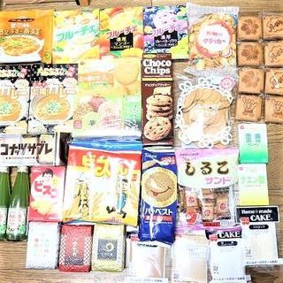 【8300円分★送料込】食品飲料詰合せ★菓子スイーツクッキービスケットカレー米(調味料)