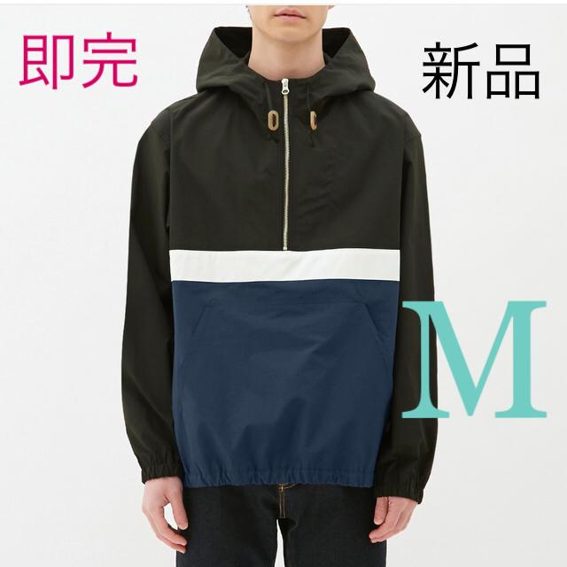 GU(ジーユー)の 新品タグ付き GU ❤️  gu アノラックパーカー げんじ着用 メンズのジャケット/アウター(マウンテンパーカー)の商品写真