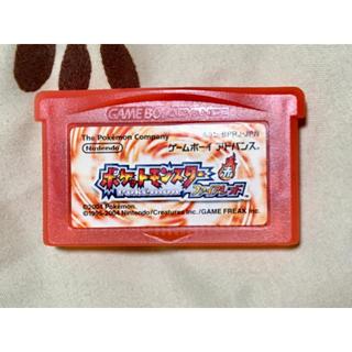 ゲームボーイアドバンス(ゲームボーイアドバンス)のポケットモンスター:ファイアレッド(携帯用ゲームソフト)