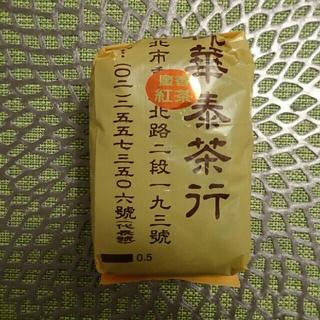 林華泰茶行 蜜香紅茶150㌘(茶)