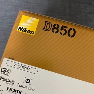 ニコン(Nikon)の新品 Nikon D850 ボディ(デジタル一眼)