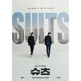 韓国ドラマDVD 【SUITS】(TVドラマ)