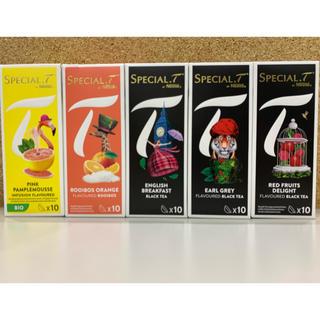ネスレ(Nestle)のネスレ スペシャルT セット(茶)