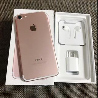 iPhone - 新品未使用 iPhone7 32GB SIMフリー
