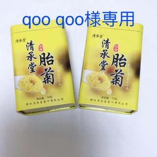 菊花茶(茶)