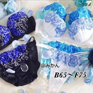 幸せを呼ぶ✨♥️鮮やかブルーローズ刺繍ブラショーツセット(ブラ&ショーツセット)