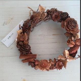 木の実のリースと雑貨たち(リース)