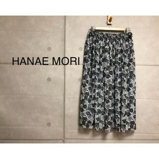 ハナエモリ(HANAE MORI)のHANAE MORI ミモレ丈 スカート(ひざ丈スカート)