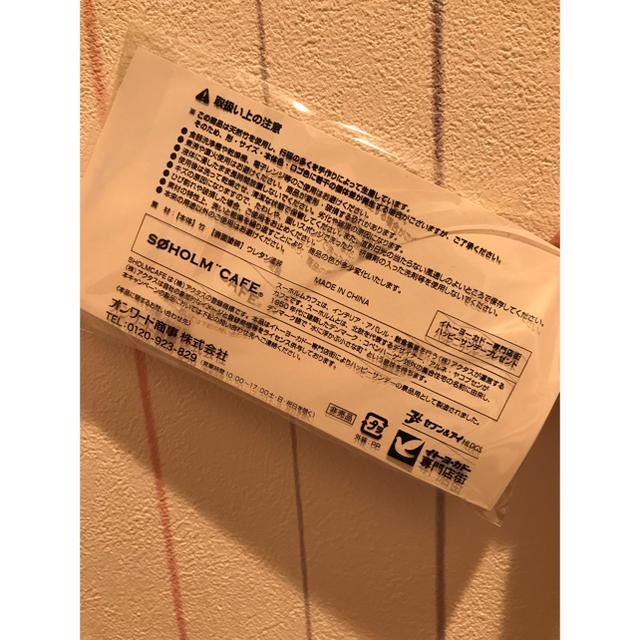 ACTUS(アクタス)のスーホルムカフェ スプーン・フォーク インテリア/住まい/日用品のキッチン/食器(カトラリー/箸)の商品写真