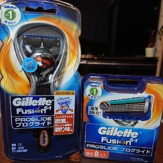 ジレ(gilet)のジレットプログライド&替刃8個セット!(日用品/生活雑貨)