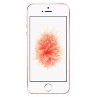 iPhone - 新品 iPhone SE 64GB SIMフリー ローズゴールド