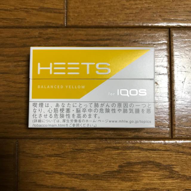 IQOS(アイコス)のIQOS  メンズのファッション小物(タバコグッズ)の商品写真