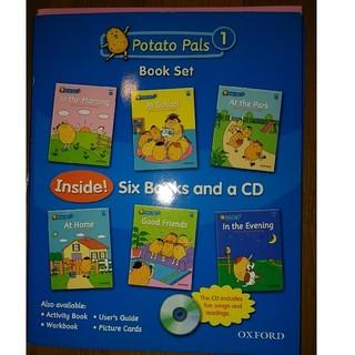 Oxford book set &CD(洋書)