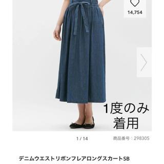 ジーユー(GU)のgu デニムロングスカート M 美品 ミモレ スカート リボン ロング丈 送料込(ロングスカート)