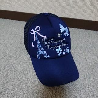 マザウェイズ(motherways)のmotherways 帽子 キャップ 52~56cm ネイビー 美品(帽子)