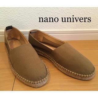 ナノユニバース(nano・universe)の新品 ナノユニバース スウェード調エスパドリーユ(スリッポン/モカシン)