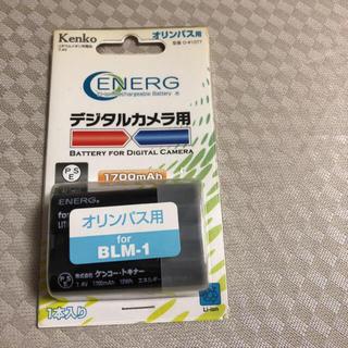 オリンパス(OLYMPUS)のオリンパス OLYMPUS デジカメ 1700mh 電池 バッテリー(コンパクトデジタルカメラ)