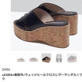 ザラ(ZARA)のZARA コルクヒールサンダル(サンダル)