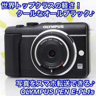 オリンパス(OLYMPUS)の★世界最軽量+超超コンパクト♪スマホ転送OK♪☆オリンパス E-PL1s★(ミラーレス一眼)