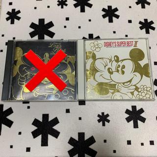 ディズニー(Disney)のディズニー CD 2枚セット(キッズ/ファミリー)
