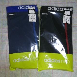 アディダス(adidas)の<未使用>adidas neo  ボクサーブリーフL(ボクサーパンツ)