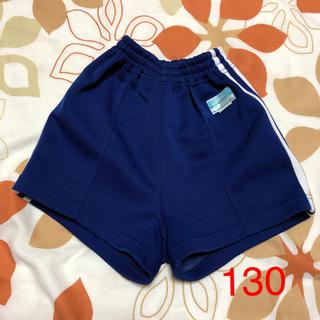 カンコー 体操服 半ズボン 濃青色(パンツ/スパッツ)
